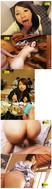 shs11d9j10r8 t SAMA 323 Izumi Yutaka   Beautiful Wife Adultery