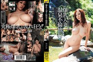 ucjdx3nlqk42 t Julia – The Immoral Love to Bury Loneliness [RKI 100]