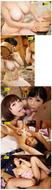 o7485m3r2ote t SAMA 354 Haruka Koide, Neiro Suzuka   Hot Spring Big Tits College Girls