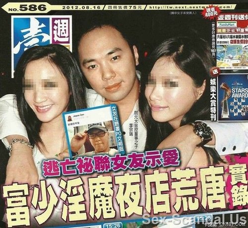 Justin Lee Leaked Sex Video With Party Huang, Taiwan Cele-brity Sex Scandal
