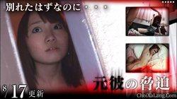Mesubuta 120817_545_01 Syoko Kagami