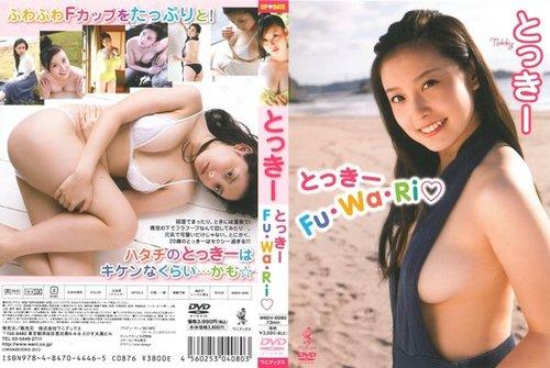 [WBDV-0080] Tokky とっきー – Fu-Wa-Ri