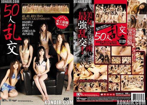 Peliculas Porno Japonesas Sin Censura Y Links Descargar Gratis