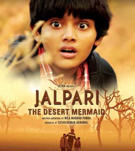 Jalpari: The Desert Mermaid (2012) DvdScr 300MB