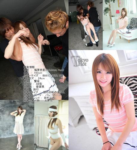 "Tokyo Hot n0752 福原悠里 拉致監禁包帯ギプス輪姦 Yuri Fukuhara ""Young Lady Slave"""